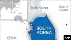 Quân đội Mỹ giao nghi can cưỡng hiếp thiếu nữ cho Nam Triều Tiên