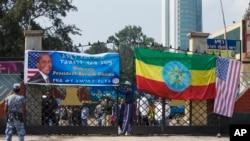 埃塞俄比亞大型標語歡迎奧巴馬到訪