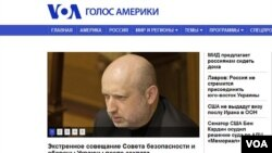 Laman layanan VOA Bahasa Rusia.