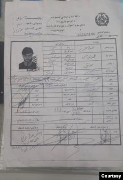 """這張阿富汗國民身份證顯示維吾爾人是""""華僑""""。這張身份證上的人是阿卜杜勒阿齊茲·納塞里(阿卜杜拉齊茲·納塞里提供)"""