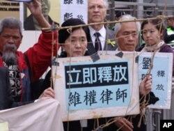 香港人权民主团体抗议中国打压维权人士