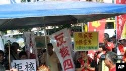 台灣反核抗議者示威提出訴求