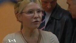 Судный день: семь лет для Юлии Тимошенко