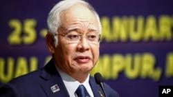 Ông Najib đưa ra lời bênh vực các luật lệ nghiêm khắc về chống khủng bố hôm 25/1 ở Kuala Lumpur tại phiên khai mạc một hội thảo quốc tế kéo dài hai ngày về chủ nghĩa cực đoan bạo lực.