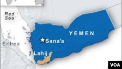 Peta Wilayah Lahij, Yaman (Foto: dok)
