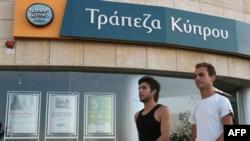 Güney Kıbrıs da Ekonomik Kriz Tehdidi Altında