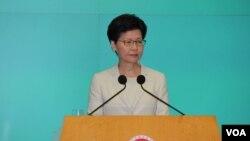 香港特首林鄭月娥2019年6月18日在記者會上再度道歉(美國之音記者申華拍攝)