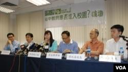 香港親建制派團體「沉默之聲」最近舉辦論壇,探討佔中議題應否進入校園
