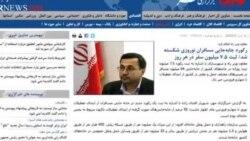 دولت: رکورد سفرهای نوروزی شکسته شد