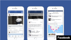 Facebook has launched a new tool for U.S. users that provides more information about news publishers appearing in the News Feed. (Facebook)