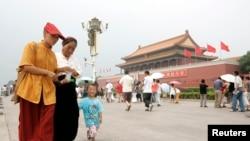 Bắc Kinh, thành phố đăng cai Olympic mùa hè 2008, đang mong muốn trở thành thành phố đầu tiên tên thế giới làm chủ nhà của cả hai Olympic mùa hè và mùa đông.