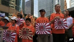 香港保釣人士8月15日在日註港領館前手持反日標語示威