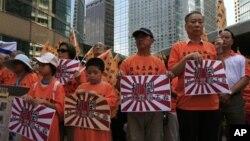 15일 홍콩 주재 일본 영사관 앞에서 벌어진 반일 시위.
