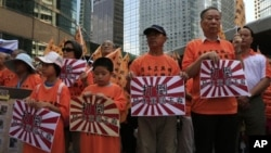 民众8月15日在香港日本国总领事馆前抗议