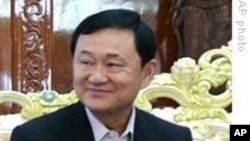 Cambodia Rejects Thai Request to Extradite Former Leader