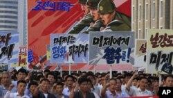 25일 6.25 한국전쟁 발발 64주년을 맞아 북한 평양 김일성 광장에서 주민대회가 열렸다. 참석한 주민들이 미국을 비난하는 구호를 들고 있다.