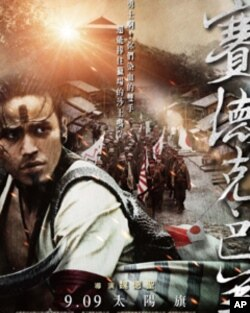 《赛德克巴莱》讲述台湾原住民抗日故事