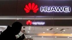 ထိန္းသိမး္ခံ Huawei အႀကီးတန္းအရာရိွကို အာမခံေပးမေပး ၾကားနာမည္