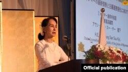 La dirigeante birmane Aung San Suu Kyi (Photo- Myanmar State Counsellor's Facebook)