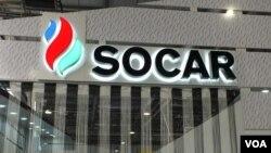 SOCAR-ARDNŞ