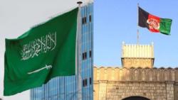 سعودي ویلي چې د افغان سولې بهیر څاري