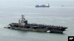 미국의 핵 추진 항공모함 '니미츠호'가 지난 2013년 5월 한국 부산에 입항했다. (자료사진)