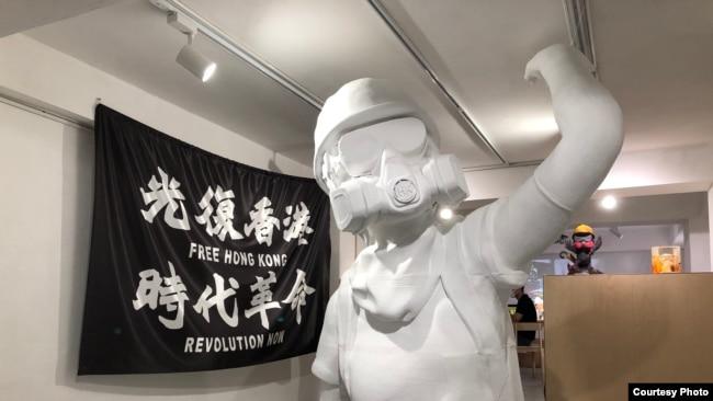 """有香港民众以反送中抗争者造型为蓝本,设计出""""香港民主女神像"""",图中为第二版,寓意抵抗强权。(主办方提供图片)"""