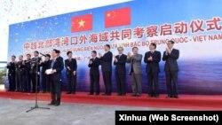 Lễ khởi động được tiến hành ở thành phố Quảng Châu thuộc tỉnh Quảng Đông hôm 19/12.