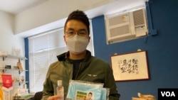 北角區議員鄭達鴻為街坊提供口罩及酒精搓手液等防疫物資。 (美國之音湯惠芸)