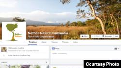 រូបភាពថតពីទំព័រ Facebook ចលនាមាតាធម្មជាតិ (Mother Nature Cambodia)។