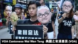 2019年4月28日香港大游行的示威者手持在监狱服刑的邵家臻及戴耀廷的头像,代替他们出来游行 (美国之音汤惠芸 拍摄)