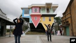 تائیوان میں ماہرین تعمیرات کا بنایا گیا الٹا گھر (فائل فوٹو)