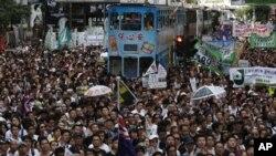 數以萬計香港人參加7.1示威遊行