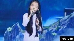 Phương Mỹ Chi, tài năng trẻ trong dòng nhạc dân ca Việt Nam
