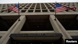美國聯邦調查局大樓