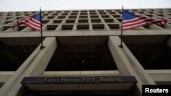 美国联邦调查局华盛顿总部大楼(路透社)