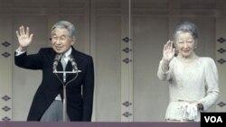 Anprè Akihito ak Anprès Michiko nan Tokyo