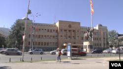 godina e parlamentit në Shkup