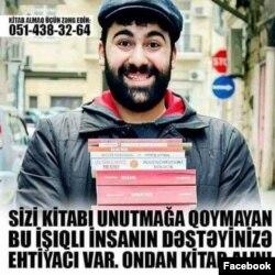 Qurban Məmmədli