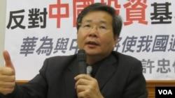 台湾立法委员许忠信(美国之音 张佩芝拍摄)