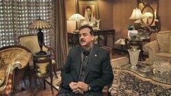 احضار يوسف رضا گيلانی به دیوان عالی پاکستان