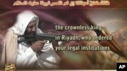 Cartaz de propaganda da al-Qaida