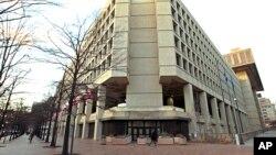 지난 2일 미국 워싱턴의 FBI 건물.