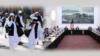 塔利班与阿富汗政府准备和谈