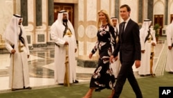 Jared Kushner et Ivanka Trump, Riyad, Arabie Saoudite, le 20 mai 2017. (AP Photo/Evan Vucci)