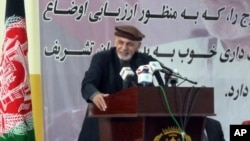Tổng thống Afghanistan Ashraf Ghani quy cho các phần tử chủ chiến Nhà nước Hồi giáo đã gây ra vụ tấn công.