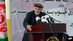 Afghan President Ashraf Ghani speaks, during his speech in Faizabad, the capital of Badakhshan province, northeastern Afghanistan, April 18, 2015.