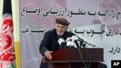 아슈라프 가니 아프간 대통령이 18일 아프간 북동부 파이자바드에서 연설하고 있다.