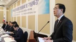 [주간 RFA 소식 오디오] 한국 통일부 장관, 북 핵무기 포기 전제로 체제 안전 약속