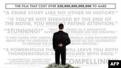 Dokumenatarac o finansijskoj krizi